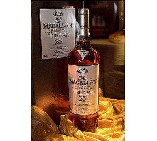 rare macallan single malt 1
