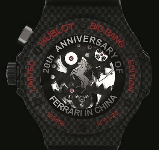 Hublot Big Bang Ferrari watch