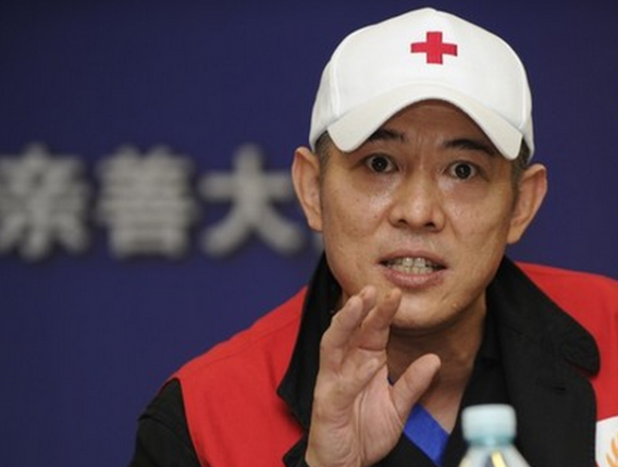 The actor has campaigned extensively for the international relief organization, Red Cross