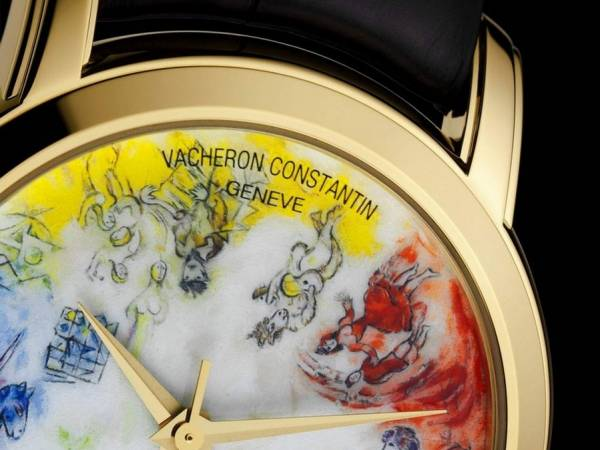 Vacheron Consantin Chagall watch_3