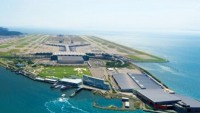 The Most Expensive Airport in the World
