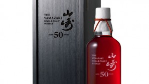 "Japan's most expensive single malt ""Yamazaki 50-Year-Old"" goes on sale"