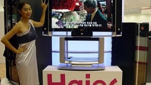 Haier's 46-inch LCD TV Records without VCR