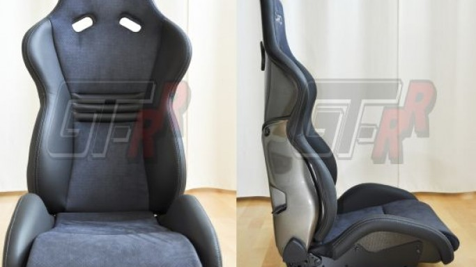 Limited Edition ASM  Recaro reclining seat, luxury car add-on