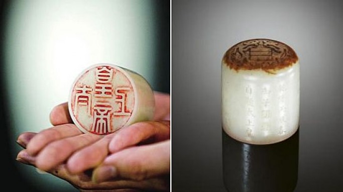 Imperial white-jade seal smashes world record at Sotheby's