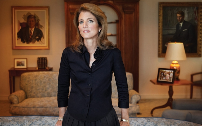 Caroline kennedy net worth biography quotes wiki assets cars