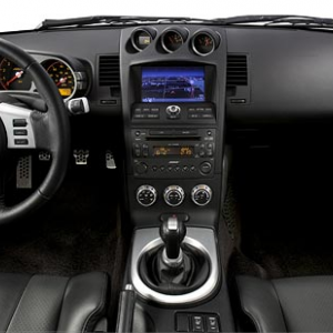 2003 nissan 350z interior. previous image next interior design 2003 nissan 350z